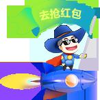 邵阳网站建设